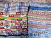 石家庄万益劳保棉被,民工用便宜棉被