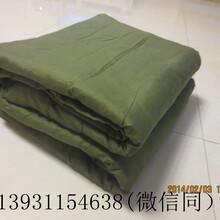 棉被批发,河北藁城棉被厂家