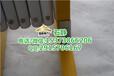 铁墩立柱玻璃钢片状组合式围栏#安全围栏厂家!金能绝缘围栏价格