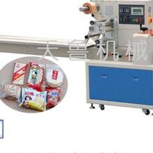 济南天鲁枕式自动包装机饼干包装机图片