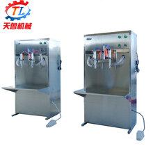 大桶涂料灌装机大剂量液体灌装机玻璃水灌装机图片