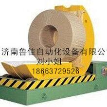 青島鋁帶翻轉機專業可靠