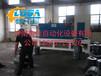 刹车盘热缩包装机专业制造厂家