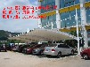 贵州停车棚遵义膜结构车棚安装厂家毕节户外遮阳棚施工