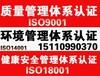 青海市政公司注册资质新办所需资料实名认证流程