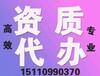 青海劳务公司注册资质所需资料及流程详解