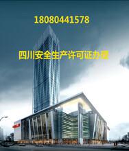 成都建筑资质办理,成都高等级建筑资质的优势