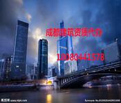 四川成都建筑三类人员代办办理专业公司图片