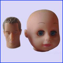塑胶搪胶芭比娃娃公仔头搪胶注塑喷油移印植发梳发包装加工图片