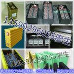 收购磷酸铁锂动力电池,回收聚合物动力电池,回收电池