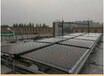 这里有小型职工洗浴太阳能热水工程