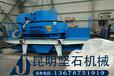 制砂机制砂机设备新型砂石生产线设备昆明坚石制砂机