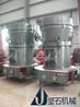 方解石厂家还是昆明坚石好优质的产品周到的服务