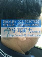 上海虹口青少年助听器,清明节低价促销回馈活动