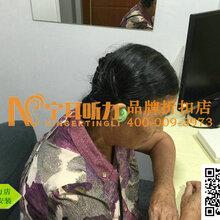 奥迪康心语王Plus上海奉贤助听器门店图片