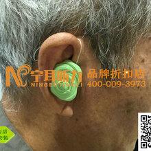 上海杨浦黄兴助听器旗舰店元旦尝新超低价图片