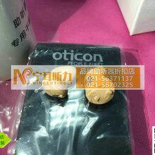 特价/长宁斯达克助听器全国批发零售超低图片