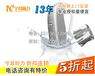 上海奥迪康助听器k90平民的价格你值得拥有