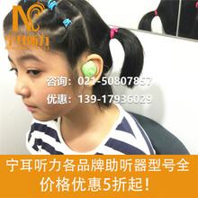 奥迪康sensei小老虎plus标准版助听器专业店