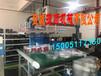機械手裁斷機吸塑機械手裁斷機下料機全自動吸塑裁斷機