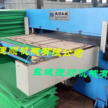 中空板周轉箱中空板熱壓成型機中空板封邊機周轉箱成型機