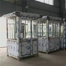 江西吸烟亭制作厂家,设计制作安装一步到位图片