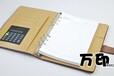 记事本订做,笔记本厂家,皮面笔记本,记事本厂家