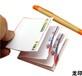 便利贴定制,便签本厂家,N次贴,便签本,便条纸定制