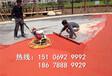 安徽蚌埠生态透水混凝土工程透水地坪透水地面