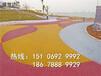 辽宁大连透水混凝土地坪彩色透水混凝土园林路面专业施工透水地坪