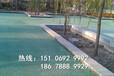 北京彩色生态透水混凝土路面彩色混凝土地坪