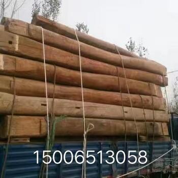 大量定制批发百年老榆木板材