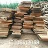 批发销售老榆木板材