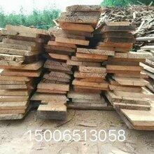 大量批发定制精品老榆木板材图片