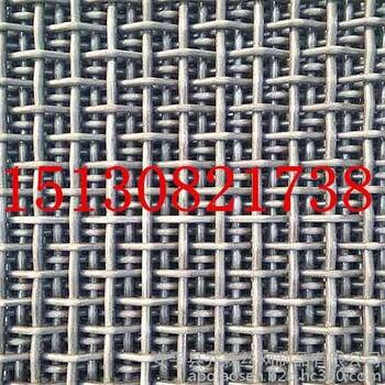 筛网厂家现货供应黑钢丝网定做不锈钢锰钢筛网