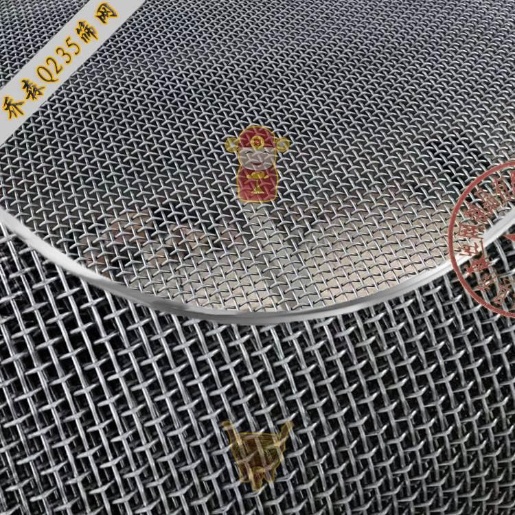 砂石料杂质过滤筛分用45号黑钢筛网65锰钢耐磨筛网不锈钢轧花筛网厂家