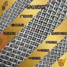 耐磨筛网厂家供应黑钢镀锌钢丝网筛现货不锈钢丝编织金属丝网