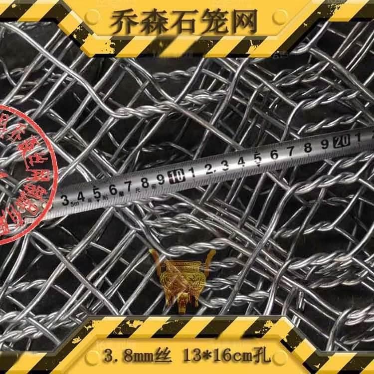 河道堤坝防冲刷用镀锌石笼网防止水土流失用高锌拧花六角网石头笼子