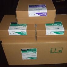回收富士感压纸收购压敏纸回收LLLW(270mm5m)