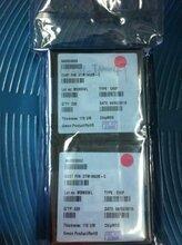回收液晶驱动IC收购手机玻璃IC