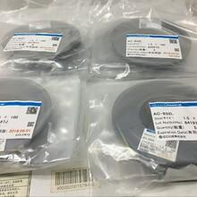 深圳回收ACF胶上门回收ACF-光烁电子图片