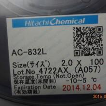 顺义回收ACF胶/收购ACF胶图片
