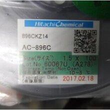 韶关回收ACF胶/收购ACF胶图片