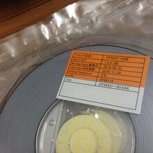 云浮回收ACF胶/收购ACF胶图片
