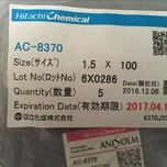 九龙坡回收ACF胶/收购ACF胶图片