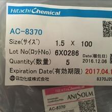 广东回收ACF胶/收购ACF胶图片