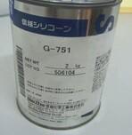 高价回收道康宁信越导热膏、专业回收道康宁硅胶图片
