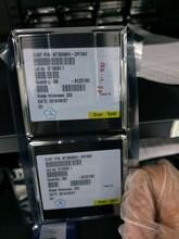 回收手机屏驱动IC/回收液晶驱动IC收购OTM1282A图片
