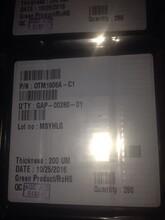 回收手机屏驱动IC/回收R61322B图片