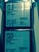 高价收购TD4100-A1S-EHV40Z-0/回收新思Synaptics液晶驱动IC